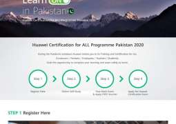 Huawei Pakistan Launches All-Inclusive Educational Certification Programme 2020