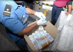 جمارك دبي تعلن عن ضبطيات نوعية بالتزامن مع اليوم العالمي لمكافحة المخدرات