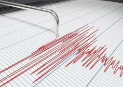 Magnitude 4.5 Earthquake Hits Off France's Northwestern Coast - Seismologists
