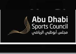 Abu Dhabi Sports Council announces resumption of indoor sporting activities from July 1st