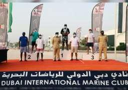 اختتام فعاليات أسبوع دبي البحري الصيفي