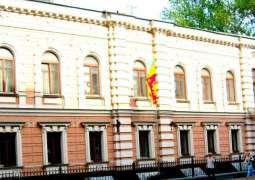 Sri Lanka's Embassy Donated 'Sizeable Quantity' of Tea to Russian Medics - Ambassador