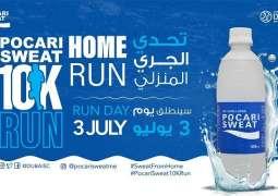 Dubai Sports Council bring in personal trainer Schillaci for final training session ahead of virtual Pocari Sweat 10K Run