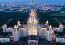 Physics at Moscow State University Best Among Russian Universities in 2020 ARWU