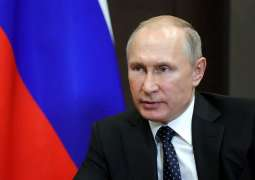 Putin, Russian Security Council Discuss Integration on Post-Soviet Territory - Kremlin