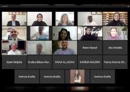 """كهرباء ومياه دبي تجتمع عن بعد مع المتأهلين للدورة الثانية من """"ديكاثلون الطاقة الشمسية الشرق الأوسط"""""""