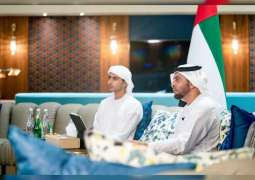 Hamdan bin Zayed praises support of UAE's leadership for ERC's work