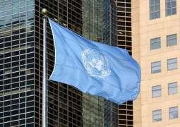 """مجلس الأمن يدعم جهود الاتحاد الأفريقي لتسوية أزمة سد """"النهضة"""""""