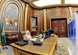 مجلس الشورى يعقد جلسته العادية الثامنة والأربعين من أعمال السنة الرابعة للدورة السابعة