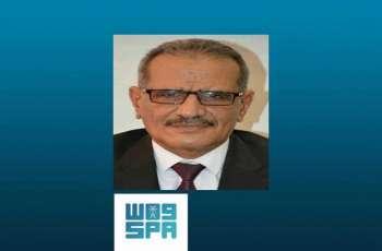 وزير التربية والتعليم اليمني يتطلع إلى إسهام مؤتمر المانحين في دعم العملية التعليمية في بلاده