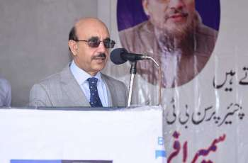 AJK President urges people to play role for alleviating human suffering