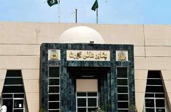 PHC, Subordinate judiciary opened