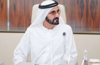 Mohammed bin Rashid enacts new DIFC Data Protection Law