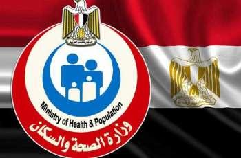 """مصر تسجل 1399 إصابة جديدة بـ """" كورونا """" و46 حالة وفاة"""