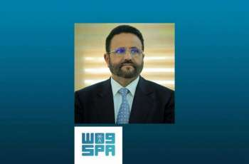 محافظ مأرب: تنظيم المملكة لمؤتمر المانحين لليمن ترجمة حقيقية لدورها الكبير والمتواصل تجاه اليمن
