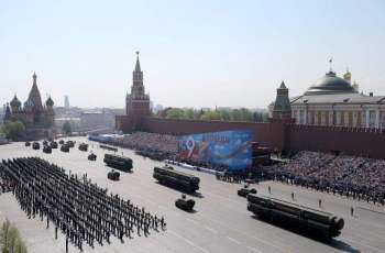 Russia Invites Military Units From 19 Countries to Victory Parade in Moscow - Shoigu