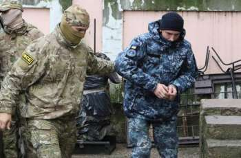 Russian Security Service Detains Ukrainian Officer for Illegally Crossing Russian Border