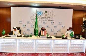 بدء أعمال مؤتمر المانحين الافتراضي لليمن 2020 الذي تنظمه المملكة بالشراكة مع الأمم المتحدة