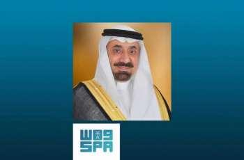 سمو أمير نجران يرأس مجلس المنطقة افتراضيًّا غدًا