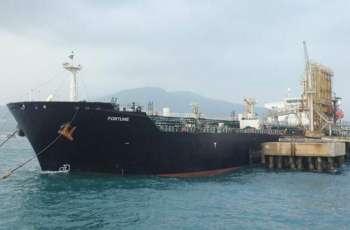 US Imposes Venezuela-Related Sanctions on 4 Entities, 4 Oil Tankers - Treasury