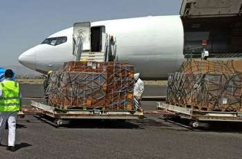 Saudi Arabia Pledges $500Mln to Aid Humanitarian, COVID-19 Response in Yemen - Official