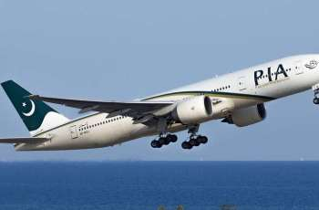 PIA issues schedule of flights to bring back Pakistanis stranded in UAE