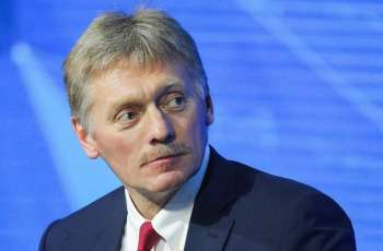 Kremlin on Trump's Words About Nuclear Pact: Foreign Ministers Should Boost Work