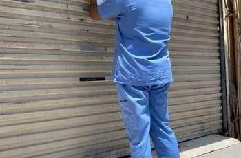 أمانة المدينة المنورة تُغلق ٢٩ منشأة تجارية  وتغرم ١٤٩ لمخالفتها الإجراءات الاحترازية