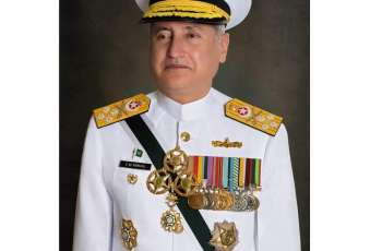 Chief Of The Naval Staff Admiral Zafar Mahmood Abbasi Ni(M) On The Occasion Of World Environment Day - 2020