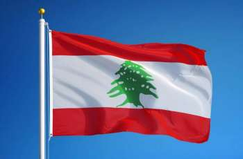 Lebanon Extends State of Emergency Until July 5 Over COVID-19 Pandemic