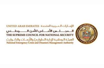 National Emergency Crisis and Disaster Management Authority issues safety, hygiene advisories for hotel establishments