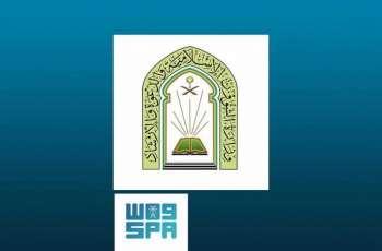الشؤون الإسلامية بالرياض تعتمد 665 مسجداً إضافياً لإقامة صلاة الجمعة غداً بمنطقة الرياض