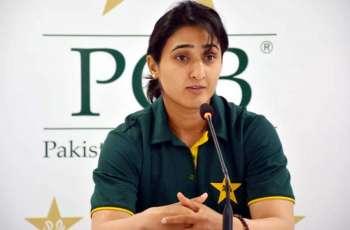 Bismah Maroof retains captaincy till 20202 cricket season