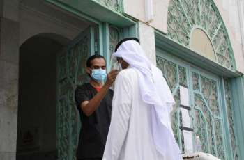 مساجد وجوامع محافظات الحد الجنوبي تشهد صلاة الجمعة بعد عودة المصلين
