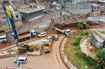 البرنامج السعودي لتنمية وإعمار اليمن يستنفر جهوده لدرء مخاطر الأمطار والسيول في عدن