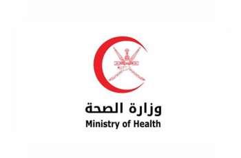 770 إصابة جديدة بفيروس كورونا في سلطنة عمان