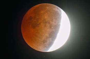 Lunar eclipse in Pakistan tonight