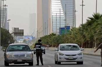 Saudi Arabia Extends Curfew in Jeddah Until June 20 Over COVID-19 Pandemic - State Media