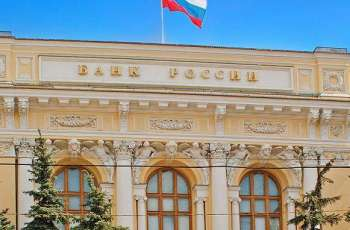 Russia's Annualized Inflation Will Be 3.2-3.4% in June - Central Bank