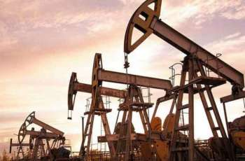 OPEC+ Draft Communique Stipulates Extension of 9.7 Mln Bpd Oil Production Cut for 1 Month