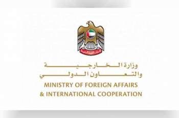 UAE welcomes Egypt's efforts calling for immediate ceasefire in Libya