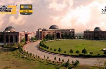 NUST ranked #41 in Top 50 under 50 QS University Ranking 2021