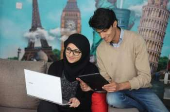 Higher Education Commission announces Certification from Home Platform across Pakistan