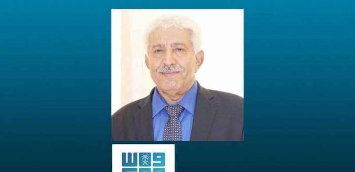 وزير الصحة العامة والسكان اليمني يؤكد أهمية مؤتمر المانحين في دعم بلاده لمواجهة التحديات ..