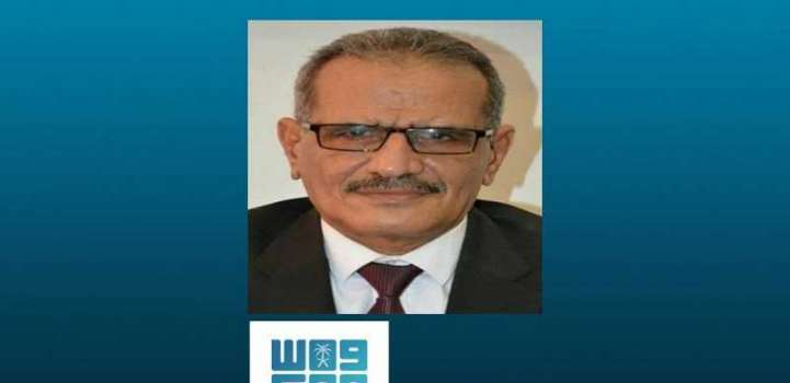 وزير التربية والتعليم اليمني يتطلع إلى إسهام مؤتمر المانحين في دعم العملية التعليمية في بلاده ..