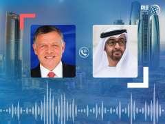 Mohamed bin Zayed, King of Jordan discuss regional developments