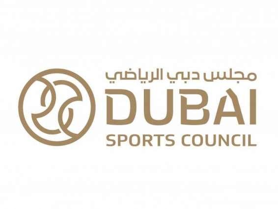 """""""دبي الرياضي"""" ينظم بالتعاون مع شرطة دبي ملتقى عودة الجماهير للملاعب"""