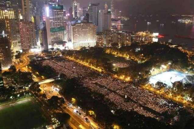 Hong Kong Police Ban Annual Tiananmen Square Vigil Over COVID-19 Threat - Reports