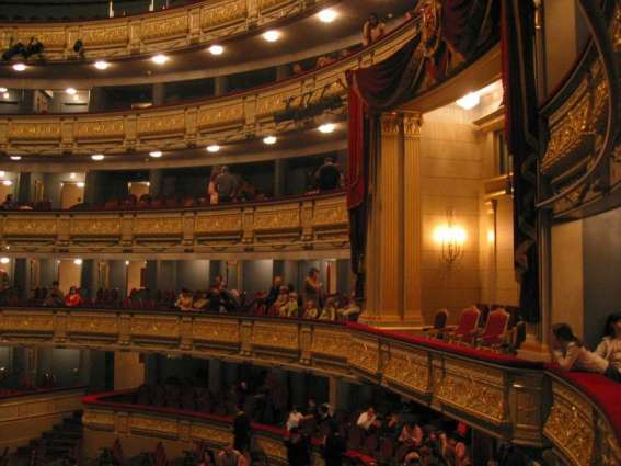 Spain's Royal Theater to Reopen on July 1