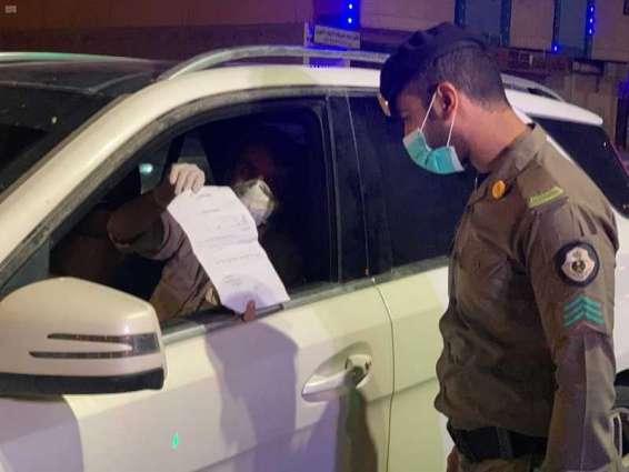 الجهات الأمنية بمحافظة رفحاء تتابع مهامها خلال ساعات منع التجول